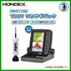 ホンデックス ( HONDEX )  ポータブルGPS内蔵プロッター魚探  PS-611CN TD07 ワカサギパック  魚群探知機  ( 2018年 10月新製品 )