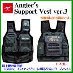 アピア  ANGLER'S SUPPORT VEST ( アングラーズサポートベスト )  VER.3  モスグレー