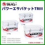 マルキュー  パワーエサバケットTRIII   11TRIII  ( 定形外可 )