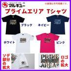 マルキュー  プライムエリア Tシャツ  ネイビー  L  ( 定形外可 ) ( 2018年 6月新製品 )