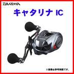 ダイワ 18 キャタリナ IC 100SHL 左ハンドル ライトジギング タイラバ イカメタル リール