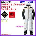 ダイワ  トーナメント ゴアテックス プロダクト ウィンタースーツ  DW-1008T  ライトグレー  2XL  ( 2018年 10月新製品 )