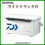 ダイワ  ライトトランク IV  GU 2000R  20L  ブルー  ●特価