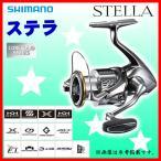 シマノ ステラ C3000XG