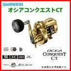 シマノ SHIMANO  リール 18 オシアコンクエストCT 201HG  左