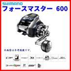 ( 先行予約/5  9月末〜10月上旬生産予定 )  シマノ  18 フォースマスター 600  リール  電動リール ( 2018年 9月新製品 )