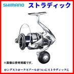 【 只今 欠品中 R1.10 】  シマノ  '19 ストラディック  C5000XG  リール  スピニング ( 2019年 8月新製品 ) Ξ ▲
