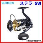ステラ SW 14000PG