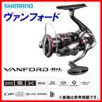 シマノ  '20 ヴァンフォード  4000XG  リール  スピニング  ( 2020年 10月新製品 ) Ξ