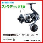 シマノ  '20 ストラディックSW  6000XG  リール  スピニング  ( 2020年 11月新製品 ) Ξ
