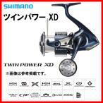 n シマノ  21 ツインパワー XD  4000XG  スピニング  リール  ( 2021年 4月新製品 )