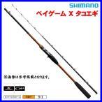 シマノ  18 ベイゲーム X タコエギ  175  ロッド  船竿  ( 2018年 5月新製品 ) Ξ