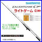19年3月新商品 シマノ 19 ライトゲーム CI4 TYPE82 MH190 右 仕舞寸法 125.0cm