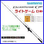 19年3月新商品 シマノ 19 ライトゲーム CI4 TYPE82 MH190 左 仕舞寸法 125.0cm