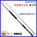 ( 10月末 生産予定 R1.9 )  シマノ  19 バンディット キハダ  170  ロッド  船竿   ( 2019年 6月新製品 )  @170