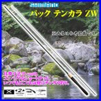 ( 先行予約 12月末〜1月上旬 生産予定 )  シマノ  パック テンカラ ZW  31-34   ロッド  渓流竿  ( 2017年 12月新製品 )