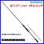 シマノ  18 セフィア CI4+ メタルスッテ  B511ML-S  ロッド  ソルト竿  ( 2018年 5月新製品 ) Ξ