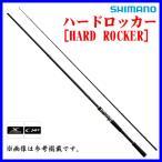 シマノ  ハードロッカー  B810MH+  ロッド  ソルト竿   Ξ