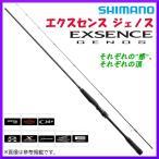 ( H31.1月末 生産予定 H30.12 )   シマノ  エクスセンス ジェノス  S96M/R  ロッド  ソルト竿  ( 2018年 9月新製品)  @170