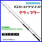 【只今 欠品中 R1.8 】  シマノ  '19 グラップラー タイプLJ  S66-0  ロッド  ソルト竿  @170  ( 2019年 1月新製品)
