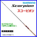( 先行予約 3月末〜4月下旬生産予定) シマノ  '19 スコーピオン  5ピース ベイトモデル  1652R-5  ロッド  ルアー竿  ( 2019年 3月新製品)