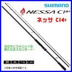 シマノ  '19 ネッサ CI4+  S108MST  ロッド  ソルト竿  ( 2019年 2月新製品 ) Ξ