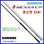 シマノ  '19 ネッサ CI4+  S100MH+  ロッド  ソルト竿  ( 2019年 2月新製品 ) Ξ