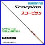 シマノ スコーピオン ワン&ハーフ2ピース 1703R-2