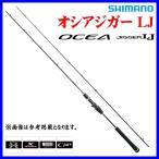 オシアジガー LJ S65-0 FS シマノ ジギング