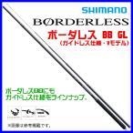 シマノ ボーダレス BB GL ガイドレス仕様 Vモデル V360-T