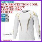 ( 生産未定 H30.6 )  シマノ  サンプロテクション クール ロングスリーブシャツ LTD  IN-071R  リミテッドホワイト  XL (定形外可) ( 2018年 3月新製品)