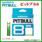 シマノ  ピットブル8  PL-M68R  1.0号  200m  ライムグリーン  ( 定形外可 )   Ξ Ψ