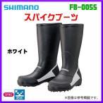 シマノ  スパイクブーツ  FB-005S  ホワイト  M  ( 2019年 3月新製品 ) ▲