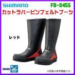 シマノ  カットラバーピンフェルトブーツ  FB-045S  レッド  LL  ( 2019年 3月新製品 ) Ξ  ▲