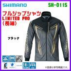 ( 先行予約 3月末〜4月末生産予定 )  シマノ  フルジップシャツ リミテッドプロ (長袖)   SH-011S  ブラック  M   ( 2019年 3月新製品 )