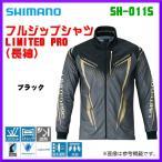 ( 先行予約 3月末〜4月末生産予定 )  シマノ  フルジップシャツ リミテッドプロ (長袖)   SH-011S  ブラック  L   ( 2019年 3月新製品 )