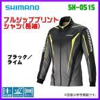( 先行予約 3月末〜4月末生産予定 )  シマノ  フルジッププリントシャツ (長袖)  SH-051S  ブラック/ライム  2XL   ( 2019年 3月新製品 )