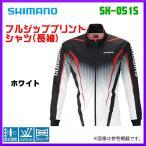 ( 先行予約 3月末〜4月末生産予定 )  シマノ  フルジッププリントシャツ (長袖)  SH-051S  ホワイト  2XL   ( 2019年 3月新製品 )