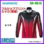( 先行予約 3月末〜4月末生産予定 )  シマノ  フルジッププリントシャツ (長袖)  SH-051S  レッド  L   ( 2019年 3月新製品 )