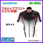 ( 先行予約 3月末〜4月末生産予定 )  シマノ  フルジッププリントシャツ (半袖)  SH-052S  ホワイト  M   ( 2019年 3月新製品 )