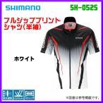 ( 先行予約 3月末〜4月末生産予定 )  シマノ  フルジッププリントシャツ (半袖)  SH-052S  ホワイト  L   ( 2019年 3月新製品 )