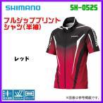 ( 先行予約 3月末〜4月末生産予定 )  シマノ  フルジッププリントシャツ (半袖)  SH-052S  レッド  XL   ( 2019年 3月新製品 )
