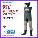 シマノ  XEFO・アクト ストッキングウェーダー  FF-217S  ブラック  L