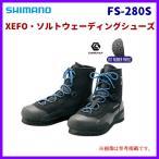 シマノ  19 XEFO・ソルトウェーディングシューズ  FS-280S  ブラック/ブルー  25.0cm