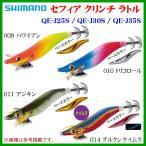 ( 先行予約 )  シマノ  セフィア クリンチ ラトル カエル跳びアッパー  QE-J25S  014 グルクンケイムラ  2.5号  10g ( 2019年 7月新製品 )