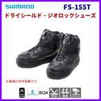 ( 先行予約 3月末〜4月 生産予定 )  シマノ  ドライシールド・ジオロックシューズ  FS-155T  ブラック  26.5cm  ( 2020年 3月新製品 )