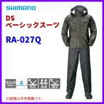 ( 先行予約 3月末〜4月 生産予定 )  シマノ  DSベーシックスーツ  RA-027Q  カーキグラスカモ  3XL  ( 2020年 3月新製品 )