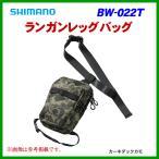( 先行予約  7月末〜8月 生産予定 )  シマノ  ランガンレッグバッグ  BW-022T  カーキダックカモ  ( 2020年 7月新製品 )