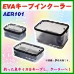 HA  EVAキープインクーラー  AER101  L  半透明  浜田商会