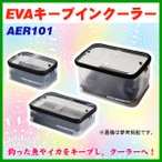 HA  EVAキープインクーラー  AER101  M  半透明  浜田商会